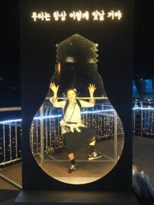 漢江公園にあるインスタ映えパネルの写真