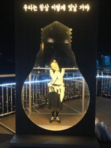 漢江公園にあるインスタ映え撮影できるパネルの写真