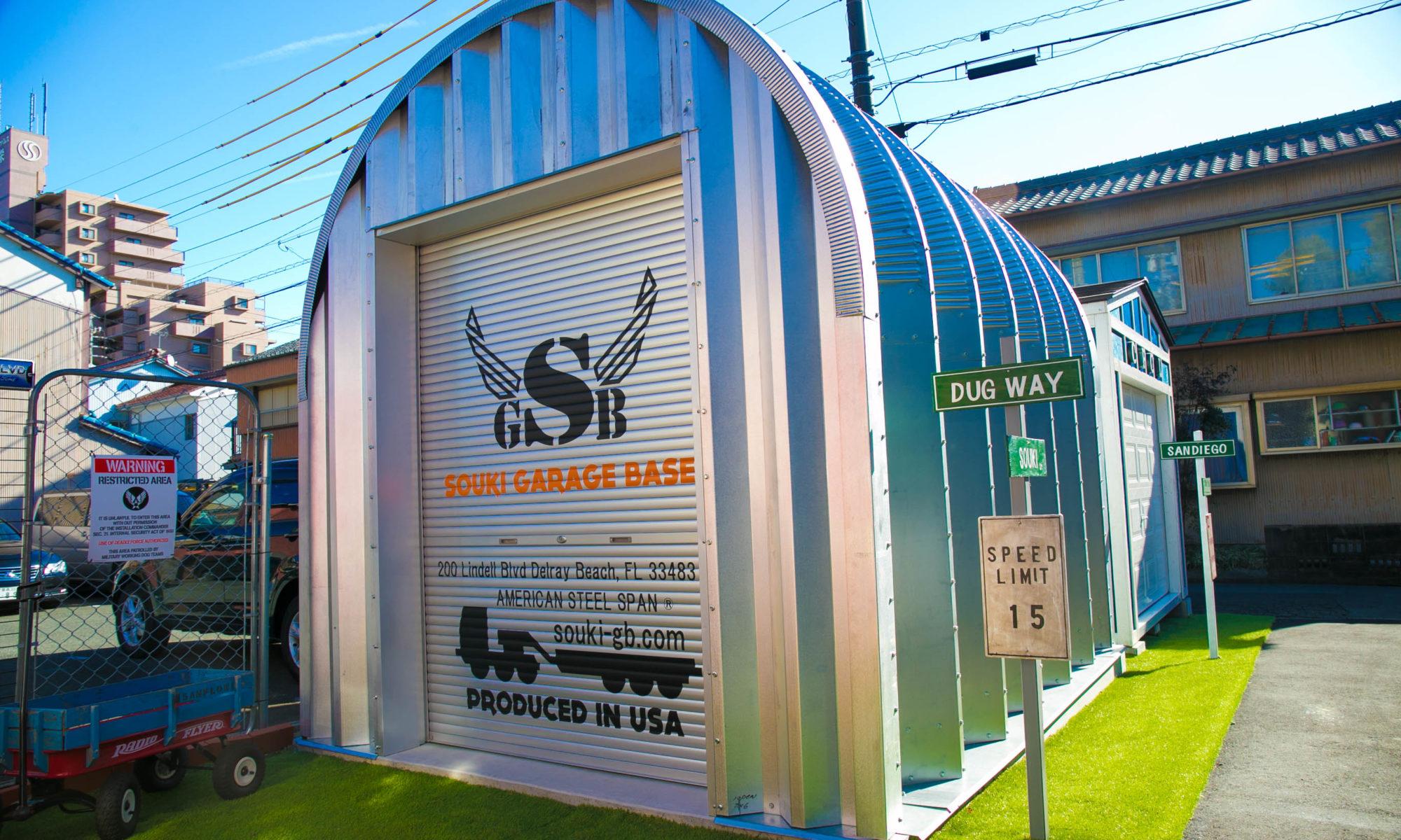 豊橋市にあるガレージ展示場の南栄ベースの写真です。