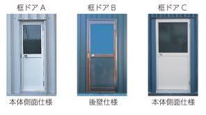 北国生まれのカスケードガレージのオプション画像、框ドアです。