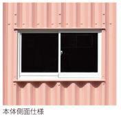北国生まれのカスケードガレージのオプション画像、引違い窓です。