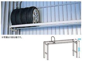 カスケードガレージのOPTIONのタイヤラックの写真