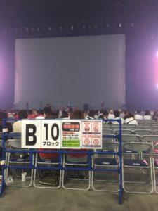 名古屋ドーム参戦2日目はアリーナ席からの写真