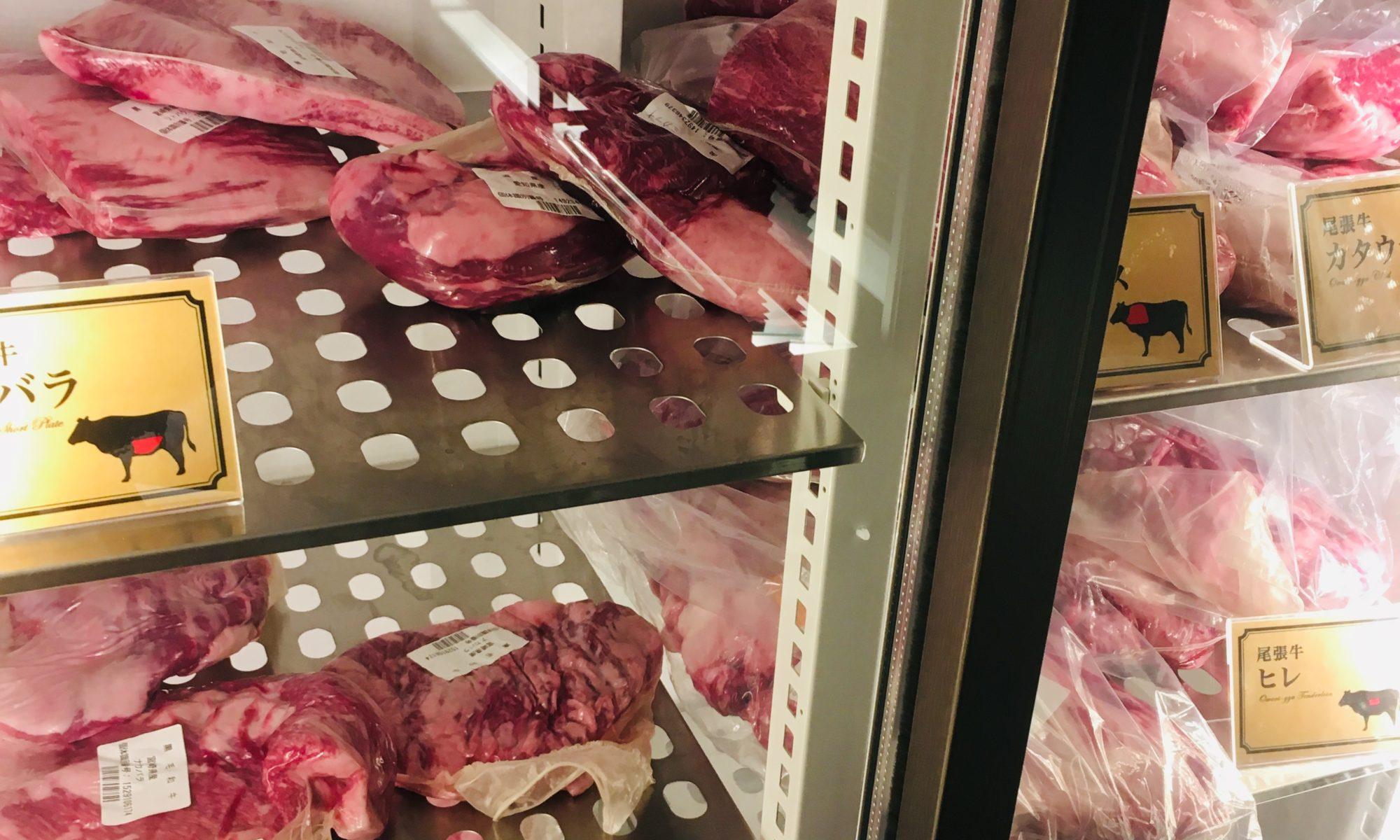 中には良質なお肉がいっぱい