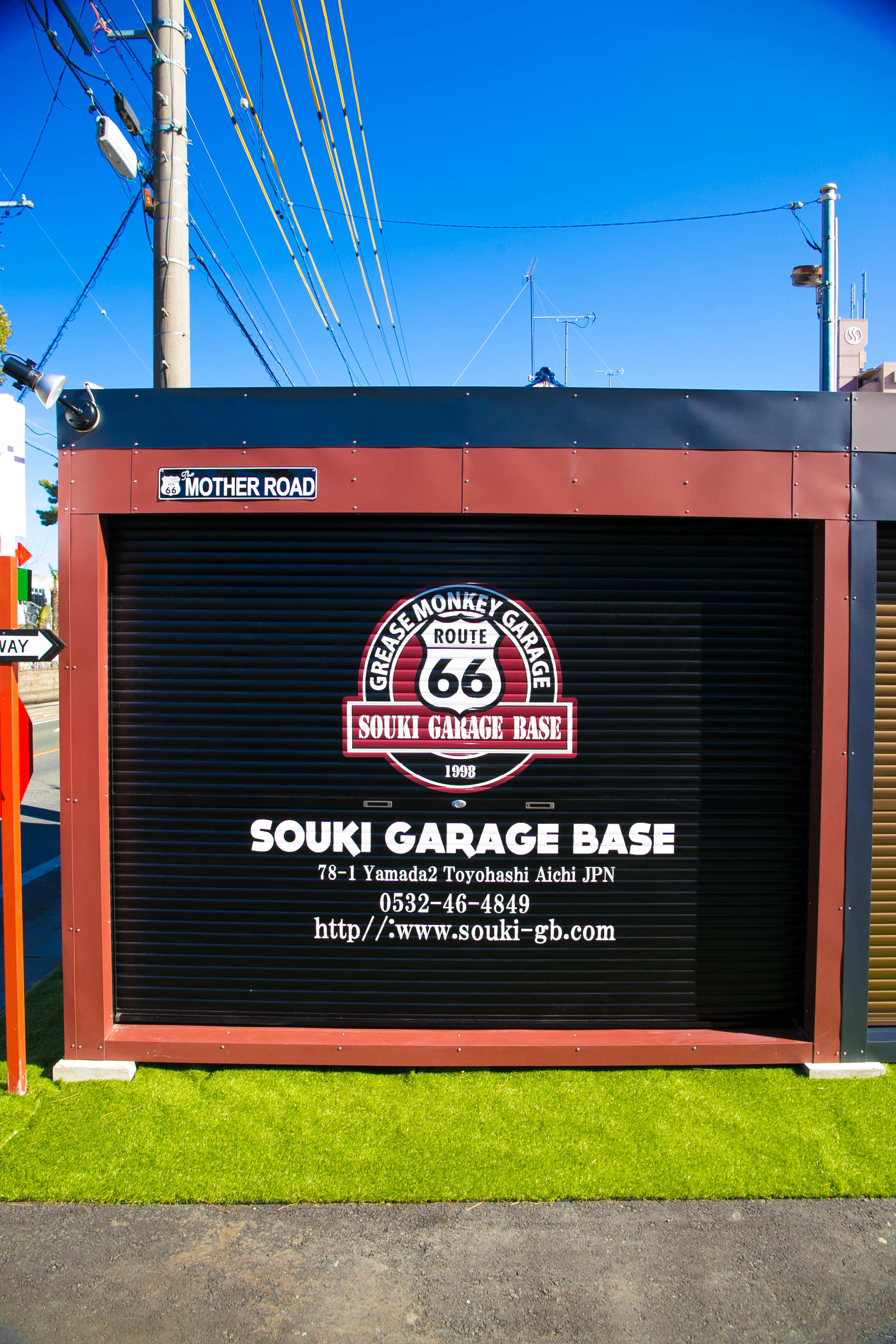 TYPE-B1 | SGB ORIGINAL GARAGE